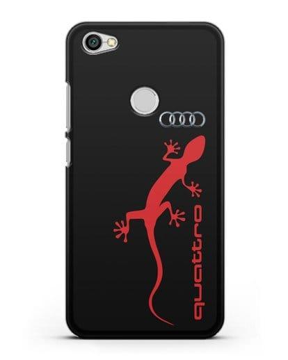 Чехол с логотипом Audi Quattro силикон черный для Xiaomi Redmi Note 5A Prime