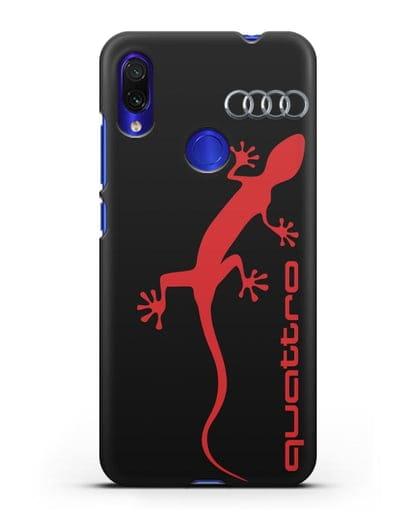 Чехол с логотипом Audi Quattro силикон черный для Xiaomi Redmi Note 7