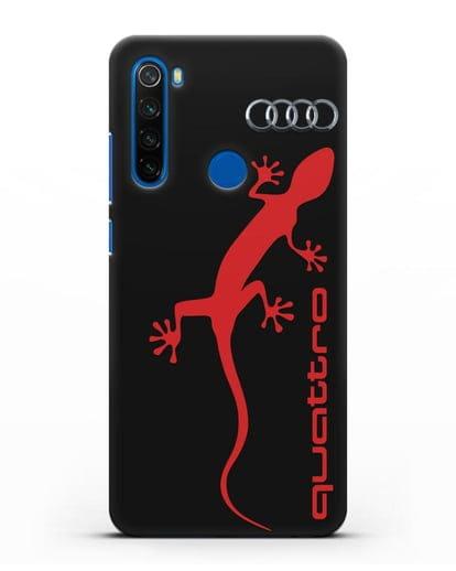 Чехол с логотипом Audi Quattro силикон черный для Xiaomi Redmi Note 8T
