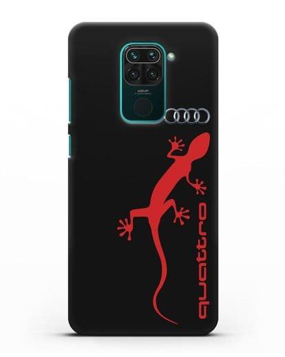 Чехол с логотипом Audi Quattro силикон черный для Xiaomi Redmi Note 9