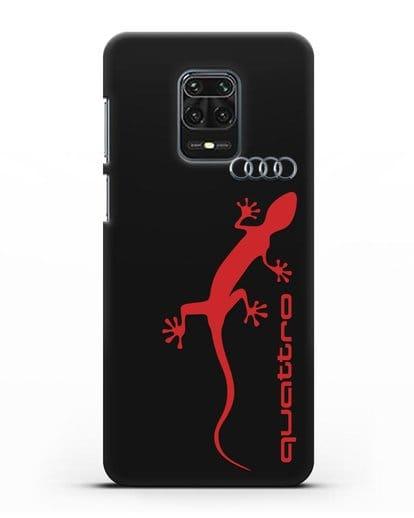 Чехол с логотипом Audi Quattro силикон черный для Xiaomi Redmi Note 9S