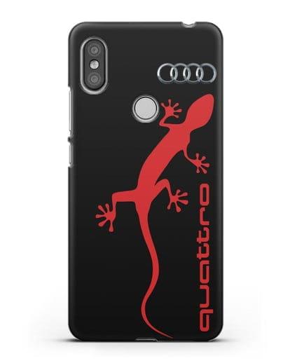 Чехол с логотипом Audi Quattro силикон черный для Xiaomi Redmi S2