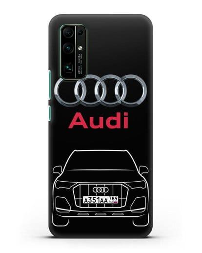 Чехол Audi Q7 с номерным знаком силикон черный для Honor 30