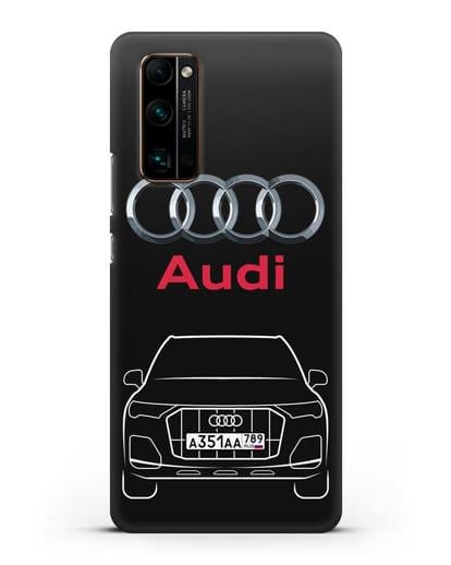 Чехол Audi Q7 с номерным знаком силикон черный для Honor 30 Pro