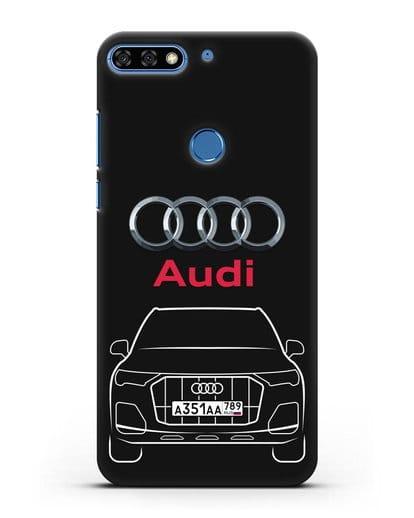 Чехол Audi Q7 с номерным знаком силикон черный для Honor 7C Pro