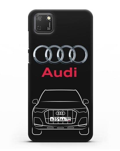 Чехол Audi Q7 с номерным знаком силикон черный для Honor 9S