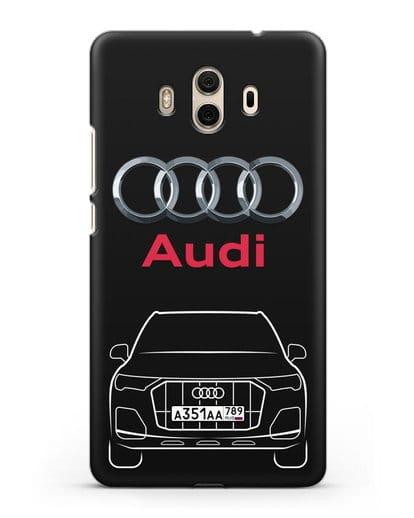 Чехол Audi Q7 с номерным знаком силикон черный для Huawei Mate 10