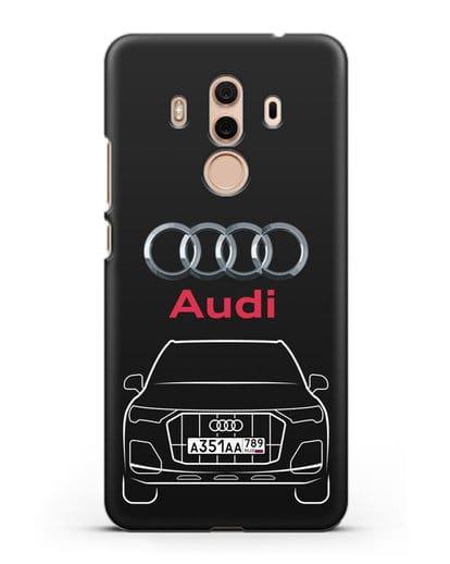 Чехол Audi Q7 с номерным знаком силикон черный для Huawei Mate 10 Pro