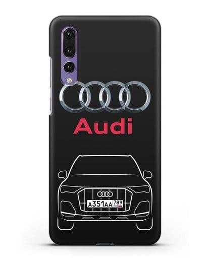 Чехол Audi Q7 с номерным знаком силикон черный для Huawei P20 Pro