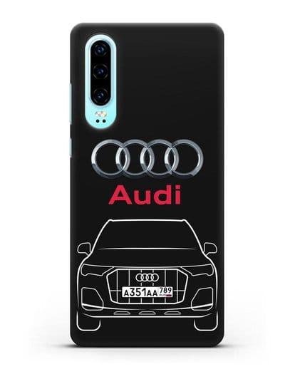 Чехол Audi Q7 с номерным знаком силикон черный для Huawei P30