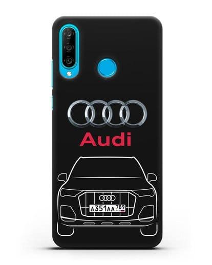 Чехол Audi Q7 с номерным знаком силикон черный для Huawei P30 Lite