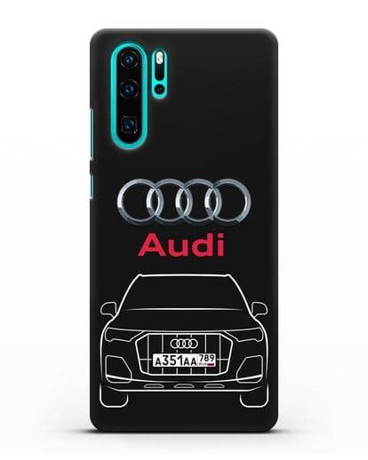 Чехол Audi Q7 с номерным знаком силикон черный для Huawei P30 Pro