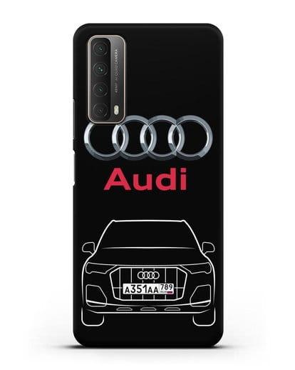 Чехол Audi Q7 с номерным знаком силикон черный для Huawei P Smart 2021