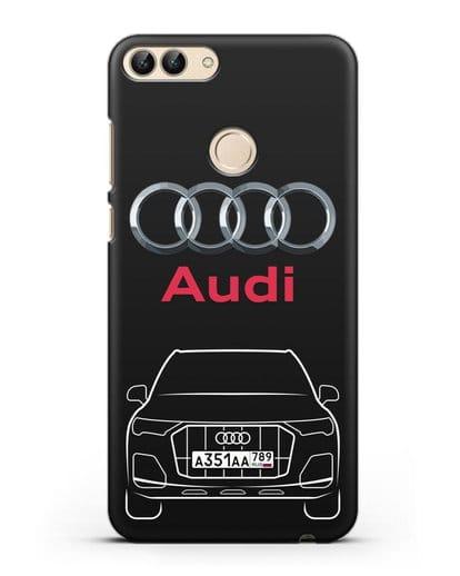 Чехол Audi Q7 с номерным знаком силикон черный для Huawei P Smart
