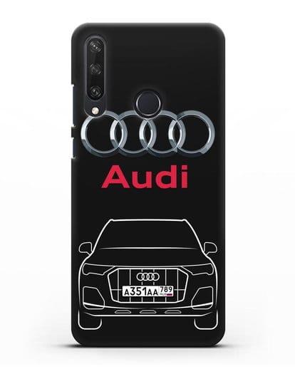 Чехол Audi Q7 с номерным знаком силикон черный для Huawei Y6P