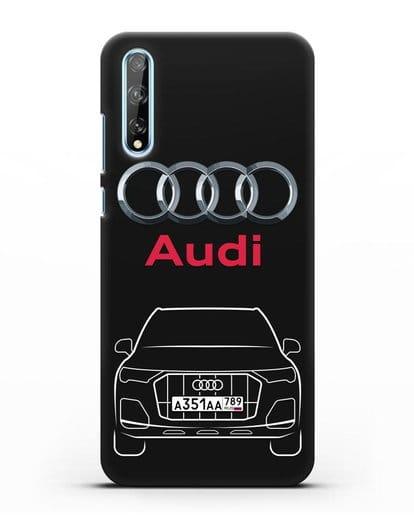 Чехол Audi Q7 с номерным знаком силикон черный для Huawei Y8P
