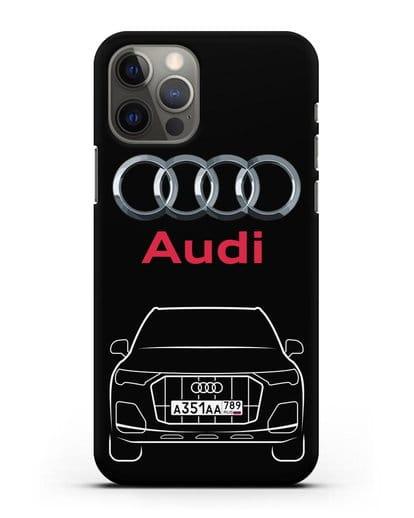 Чехол Audi Q7 с номерным знаком силикон черный для iPhone 12 Pro