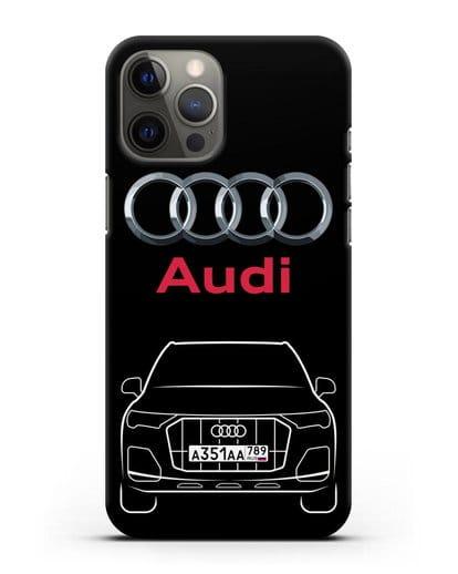 Чехол Audi Q7 с номерным знаком силикон черный для iPhone 12 Pro Max