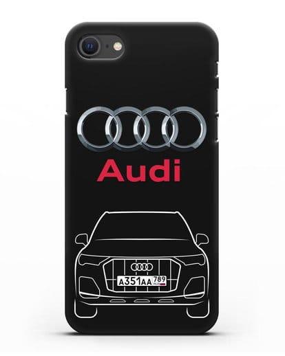 Чехол Audi Q7 с номерным знаком силикон черный для iPhone SE 2020