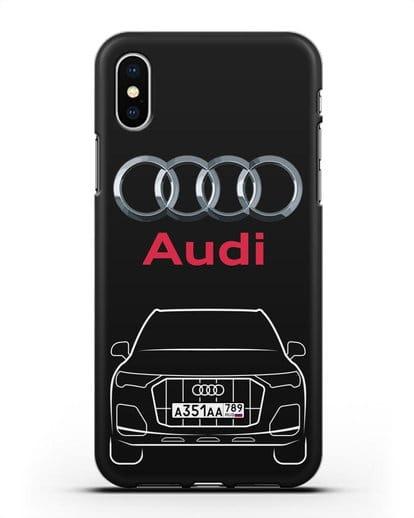 Чехол Audi Q7 с номерным знаком силикон черный для iPhone X