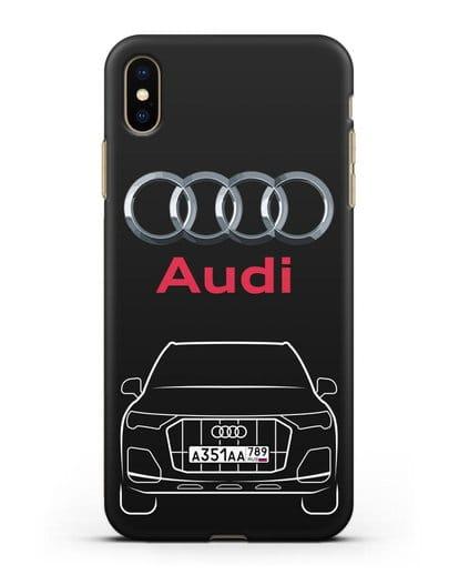Чехол Audi Q7 с номерным знаком силикон черный для iPhone XS Max