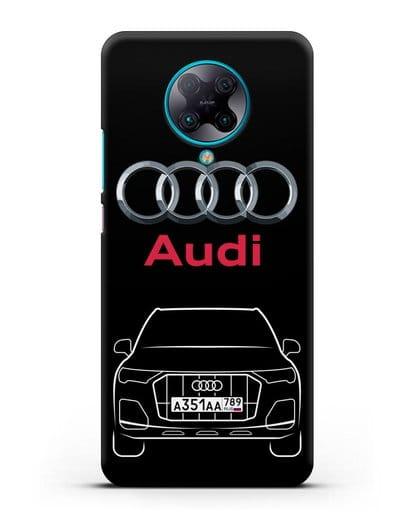 Чехол Audi Q7 с номерным знаком силикон черный для Xiaomi Poco F2 Pro