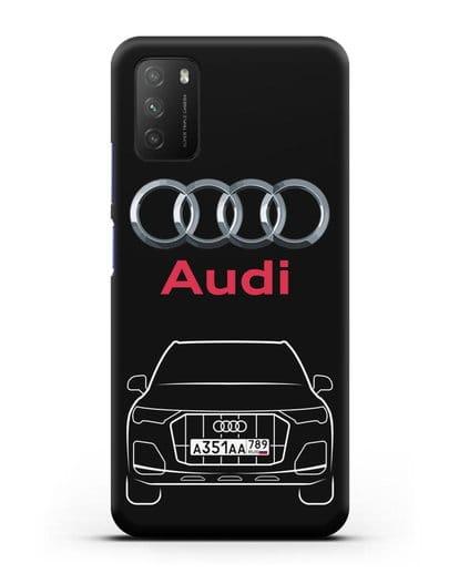 Чехол Audi Q7 с номерным знаком силикон черный для Xiaomi Poco M3