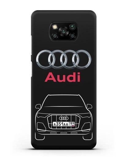 Чехол Audi Q7 с номерным знаком силикон черный для Xiaomi Poco X3