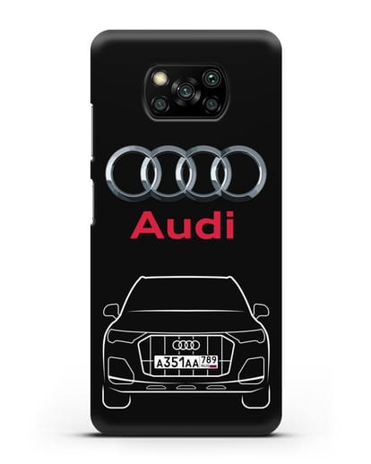 Чехол Audi Q7 с номерным знаком силикон черный для Xiaomi Poco X3 Pro