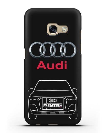 Чехол Audi Q7 с номерным знаком силикон черный для Samsung Galaxy A3 2017 [SM-A320F]