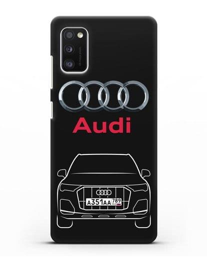Чехол Audi Q7 с номерным знаком силикон черный для Samsung Galaxy A41 [SM-A415F]