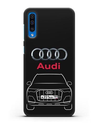 Чехол Audi Q7 с номерным знаком силикон черный для Samsung Galaxy A50 [SM-A505F]