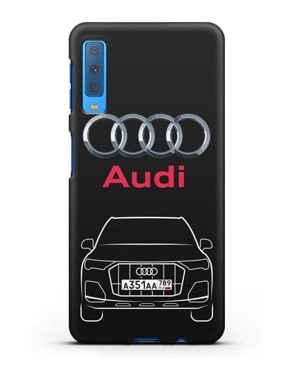 Чехол Audi Q7 с номерным знаком силикон черный для Samsung Galaxy A7 2018 [SM-A750F]