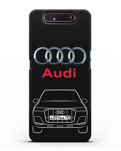 Чехол Audi Q7 с номерным знаком силикон черный для Samsung Galaxy A80 [SM-A805F]
