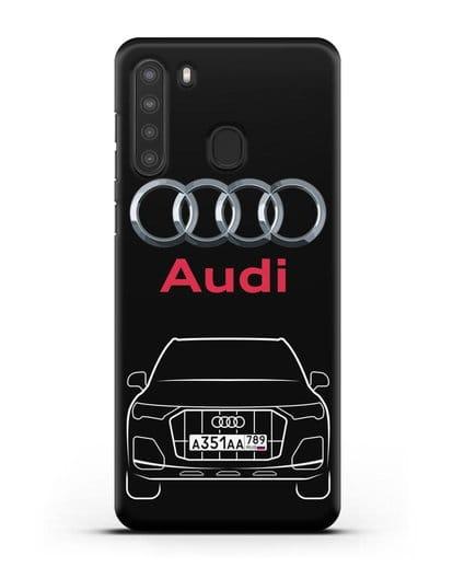 Чехол Audi Q7 с номерным знаком силикон черный для Samsung Galaxy A21 [SM-A215]