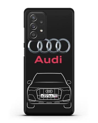 Чехол Audi Q7 с номерным знаком силикон черный для Samsung Galaxy A52 4G [SM-A525F]