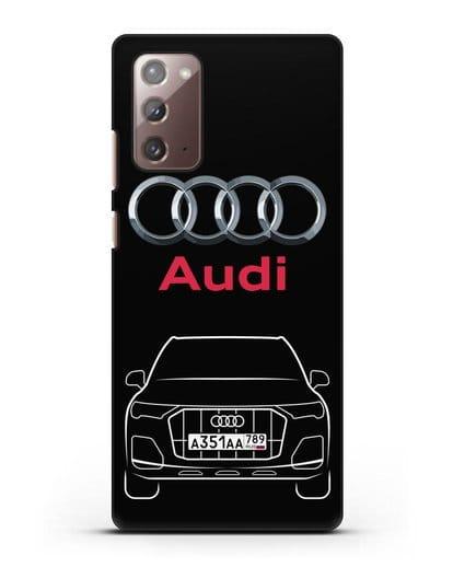 Чехол Audi Q7 с номерным знаком силикон черный для Samsung Galaxy Note 20 [SM-N980F]
