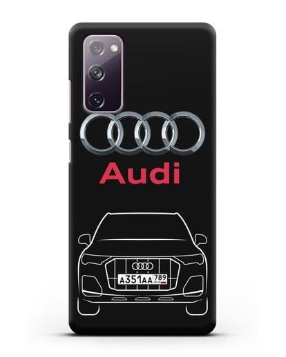 Чехол Audi Q7 с номерным знаком силикон черный для Samsung Galaxy S20 FE [SM-G780F]