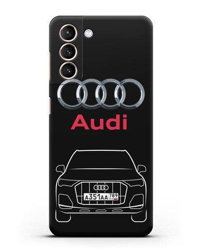 Чехол Audi Q7 с номерным знаком силикон черный для Samsung Galaxy S21 [SM-G991B]
