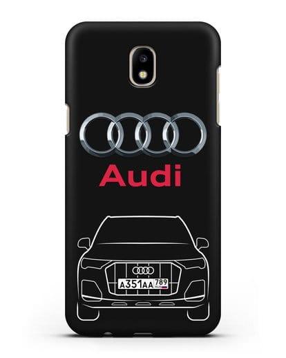 Чехол Audi Q7 с номерным знаком силикон черный для Samsung Galaxy J5 2017 [SM-J530F]