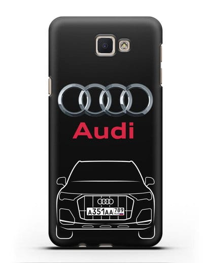 Чехол Audi Q7 с номерным знаком силикон черный для Samsung Galaxy J5 Prime [SM-G570]