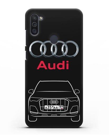 Чехол Audi Q7 с номерным знаком силикон черный для Samsung Galaxy M11 [SM-M115F]