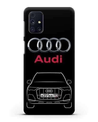 Чехол Audi Q7 с номерным знаком силикон черный для Samsung Galaxy M31s [SM-M317F]
