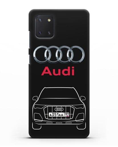 Чехол Audi Q7 с номерным знаком силикон черный для Samsung Galaxy Note 10 Lite [N770F]