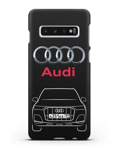 Чехол Audi Q7 с номерным знаком силикон черный для Samsung Galaxy S10 Plus [SM-G975F]