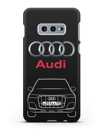 Чехол Audi Q7 с номерным знаком силикон черный для Samsung Galaxy S10e [SM-G970F]