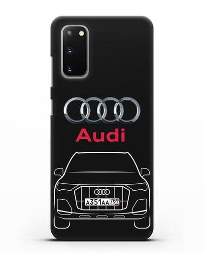 Чехол Audi Q7 с номерным знаком силикон черный для Samsung Galaxy S20 [SM-G980F]