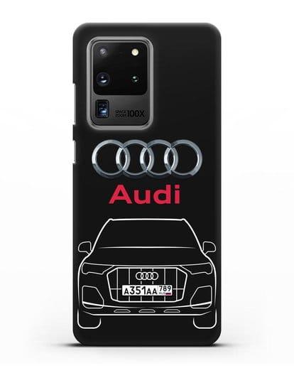 Чехол Audi Q7 с номерным знаком силикон черный для Samsung Galaxy S20 Ultra [SM-G988B]