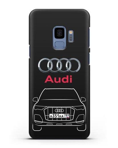 Чехол Audi Q7 с номерным знаком силикон черный для Samsung Galaxy S9 [SM-G960F]