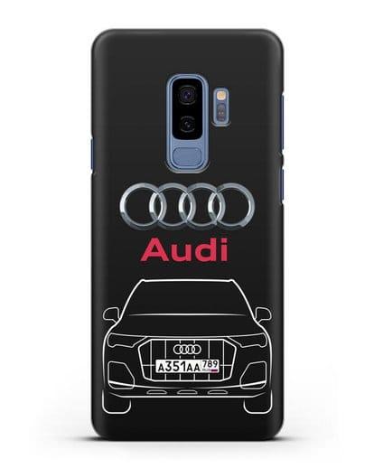 Чехол Audi Q7 с номерным знаком силикон черный для Samsung Galaxy S9 Plus [SM-G965F]